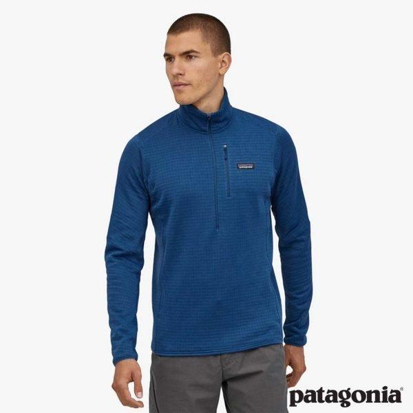 patagonia r1 zip pullover