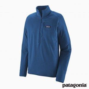 Pile R1® Regulator Zip Fleece Pullover – Patagonia